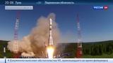 Новости на Россия 24 Спутник