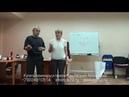 Евгений Аверьянов - Невезение, космическая энергия и генератор метелка