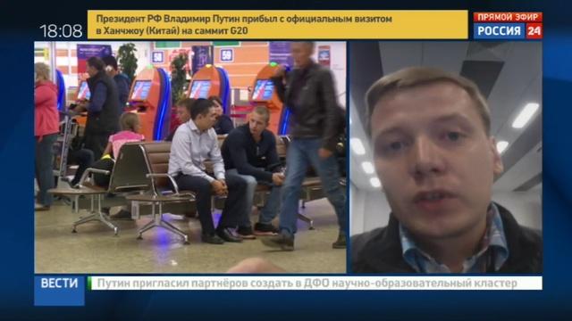 Новости на Россия 24 • В благодарность за спасение киргизских девушек москвича позвали на козлодрание