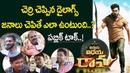 Ram Konidela Dailoague Impact   Ram Charan Vinaya Vidheya Rama Teaser Public Reaction   VVR Movie