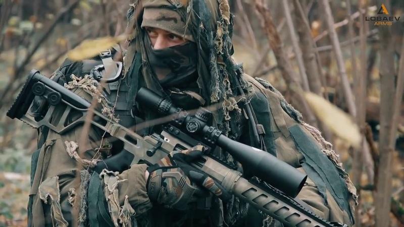 Снайперская пара в дозоре