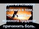 Статусы ВК. Лучшие статусы вконтакте