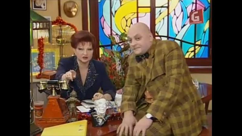 Кышкин дом - Шоу Елены Степаненко (2002) 6 выпуск