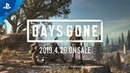PS4『Days Gone』日本オリジナルWEB CM (ショート篇)