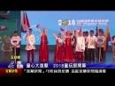 Ilan News Открытие фестиваля