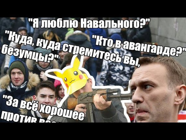 MyDiary:О Навальном и майдаунах | Одинокий протест против глупости | 4 cерия