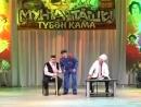 Мунча ташы - Больницада