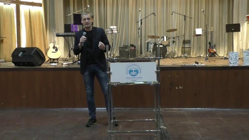 Пастор Олег Ильин-Духовные закономерности