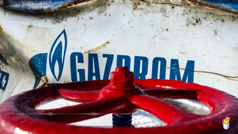 Газпром затягивает трясина долгов