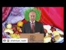 Putin NOVRUZ BAYRAMİ TRBRİKİ SEHRİYAR NADİR 2 YENİ