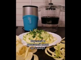 Спагетти из кабачка с соусом из авокадо от Диляры _nikniki_