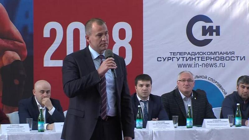 Матчевая встреча по вольной борьбе между сборными командами Сургутского района и ХМАО-Югры!