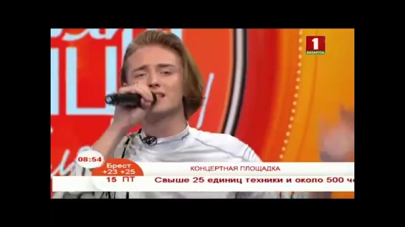 Michael Soul Добрай ранiцы, Беларусь_ Knock on my door