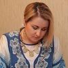 Antonina Vinogradova
