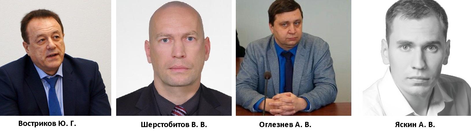 кандидаты на пост главы городского округа, чайковский район, 2018 год