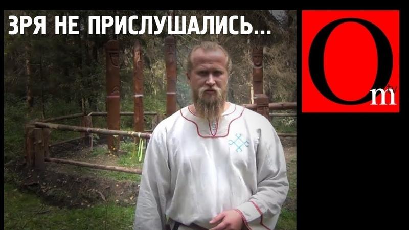 Пророческие слова русского националиста Сентябрь 2014 года
