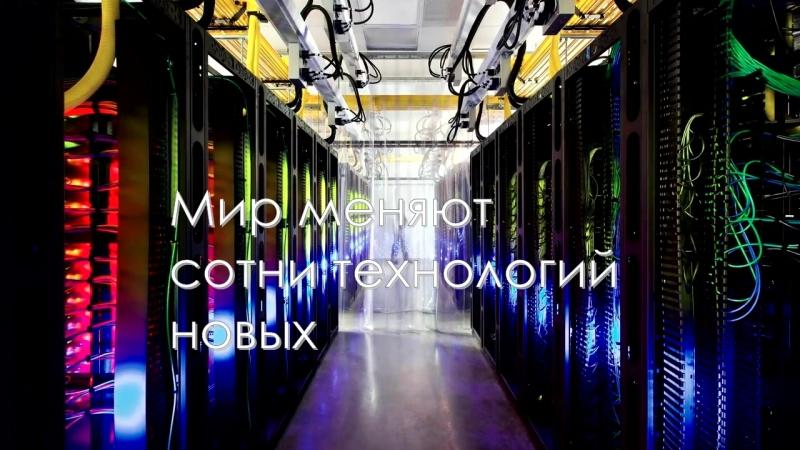 Поздравление от ЮРКОМП на 25-летие Сети КонсультантПлюс
