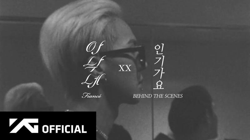 MINO(송민호) - 'XX' SBS INKIGAYO BEHIND THE SCENES FAN SIGNING DAY