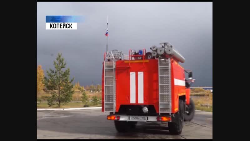 Противопожарная служба получила три новые машины