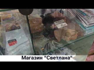 Магазин Светлана Тотальная распродажа СКИДКИ на всё 50% Обувь для всех сезонов Одежда и обувь для хареографии и танцев