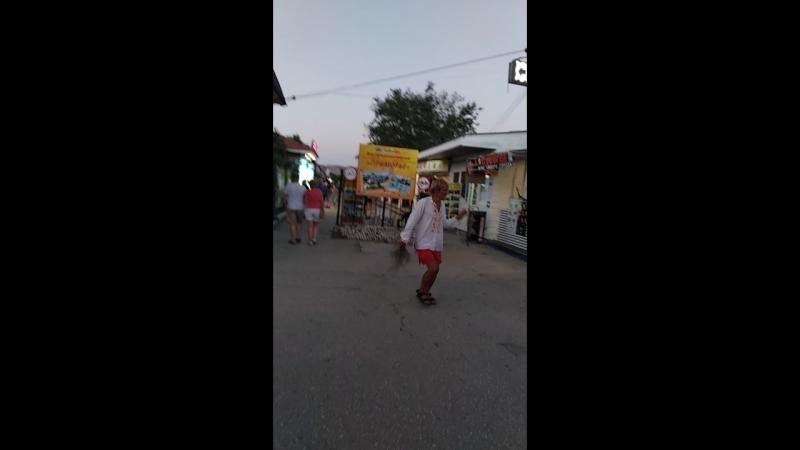 12.9.2018.Коктебель.Танцюючый вэсэлый хлопэць.