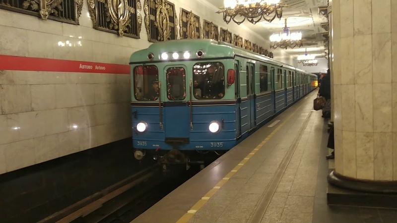 Ретро состав на станции метро Автово
