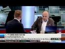 Георгий Вербицкий: Биткоин в точке максимальной боли - эфир на РБК ТВ 13 июня 2018 года