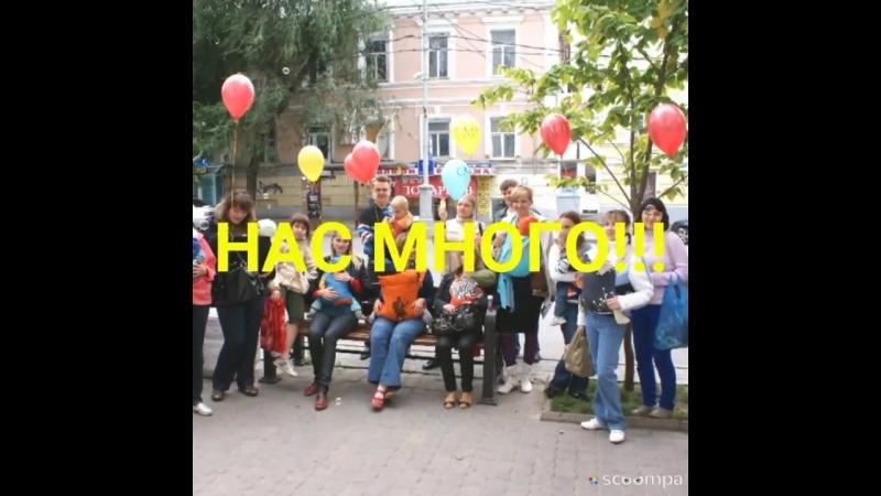 СЛИНГОМАМА для фестиваля Лукоморье