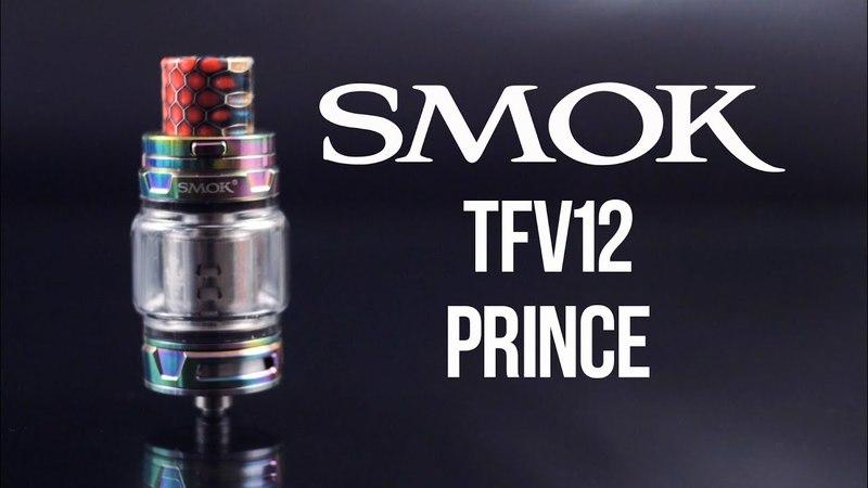 БЫСТРЫЙ ОБЗОР | FAST REVIEW | Smok TFV 12 PRINCE