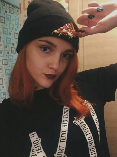 Злата Плоцкая