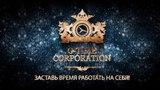 G-TIME CORPORATION 05.05.2018 г. Вручение 3 000 000 тенге партнеру из Алматы