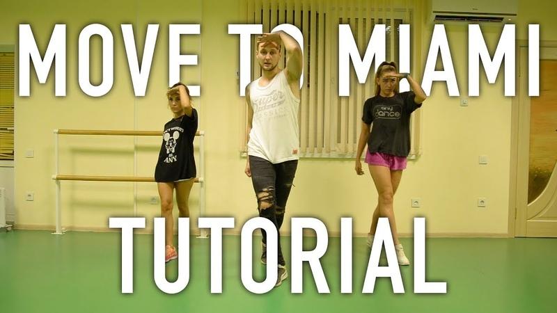Move To Miami ( Dance Tutorial ) - Enrique Iglesias ft. Pitbull @oleganikeev choreography ANY DANCE