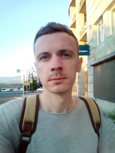 Максим Лиханов