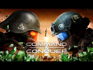 Command and conquer: rivals — официальный видеоанонс