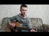 Григорий Васильев - Безумно можно быть первым