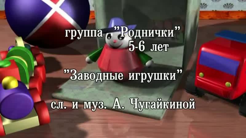 974_Ансамбль_Роднички__г__Дзержинск__Мир_без_границ