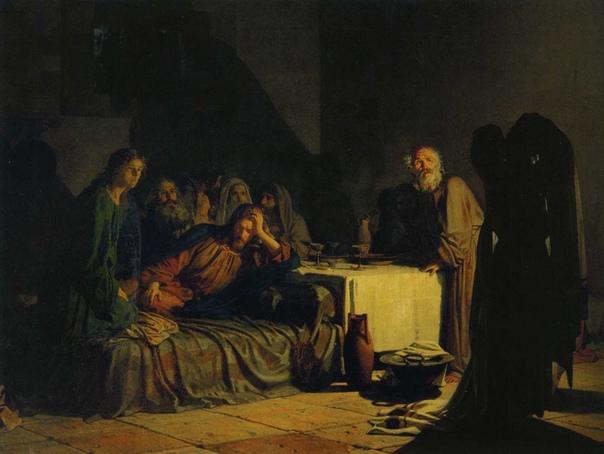 История одного шедевра. «Тайная вечеря», Николай Ге
