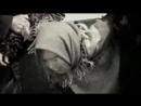 Ашаршылық деректі фильмінен үзінді mp4