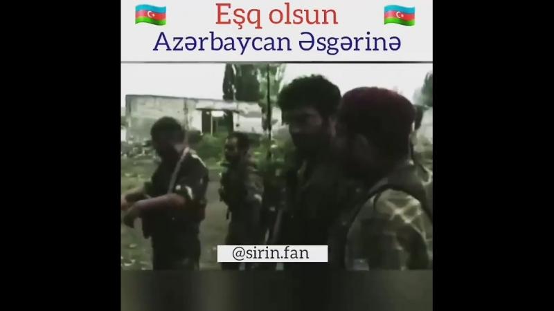 AZERI ESGƏRI