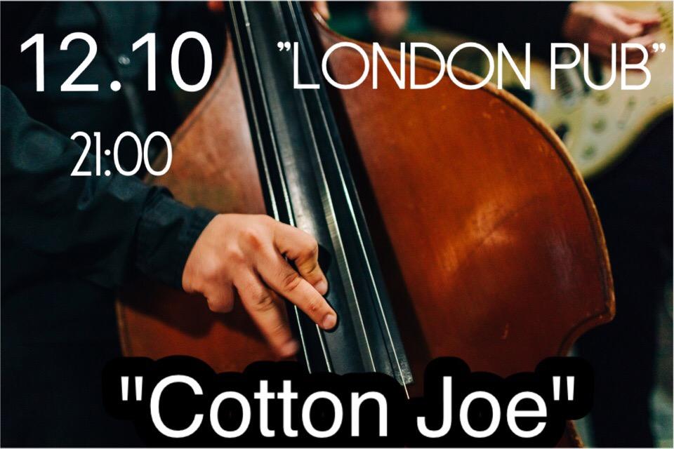 12.10 Cotton Joe в пабе London