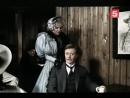 д ф Человек с бульвара Капуцинов Двадцать лет спустя