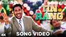 Tin Rang Song Video - Dil Apna Punjabi Harbhajan Mann Dil Apna Punjabi