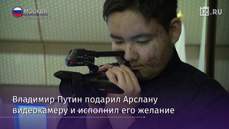Борт №1 школьник из Башкирии опубликовал кадры из самолета Путина
