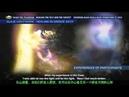 Part 21 Pleiadian Alaje 昴宿星人的訊息 中文字幕