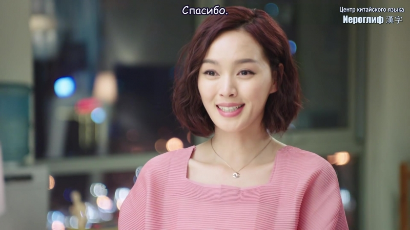 Видео-отрывок из сериала Большие надежды Сай Сяохуа