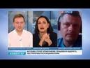 Солонтай В українській владі працюють агенти Кремля
