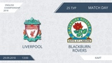 AFL18. England. Championship. Day 25. Liverpool  - Blackburn Rovers