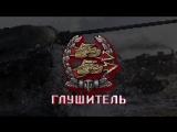 Самые Лучшие Реплеи Недели. Выпуск #35