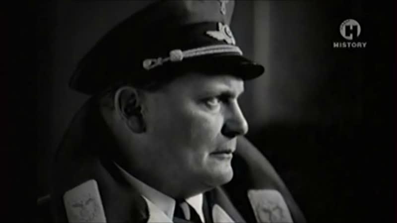 Viasat History Nazi Hunters Геринг гвоздь программы