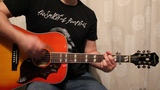 How To Play AERONAUT -WILLIAM PATRICK CORGAN- Acoustic